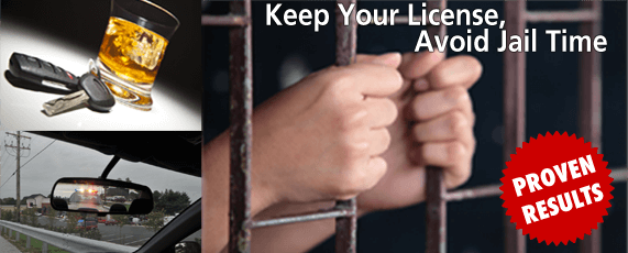 North Carolina DWI Lawyer in Burke County